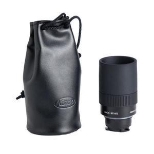 Kowa Oculare TE-20H 25x (TSN-880/770)