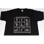 T-Shirt Artesky Amateur Astronomer Positions Size L