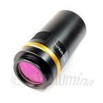 ALccd-QHY Camera 12 Color