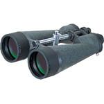 Vixen Zoom-Fernglas Zoom 16-40x80