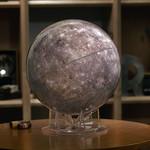 Sky Publishing Globus Merkur