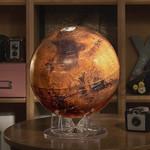 Globe Sky Publishing Mars