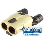 Astronomy magazine: 2018 Star Product