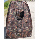 Stealth Gear tienda Extreme Wildlife Snoot One Man Hide