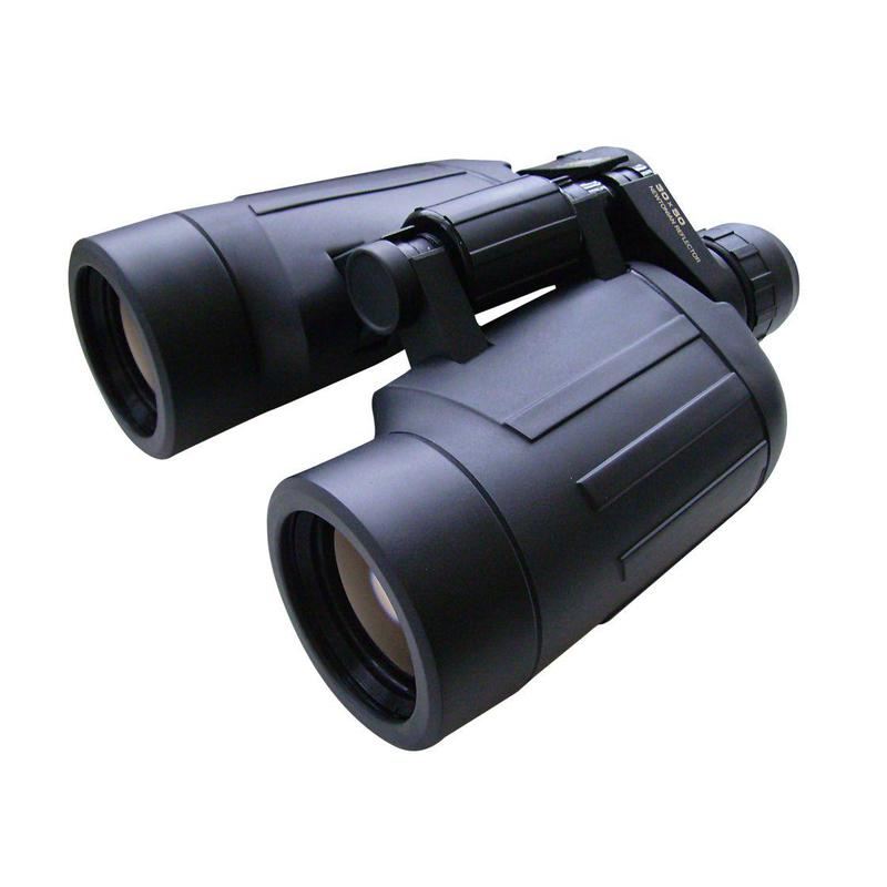 Yukon binoculars nrb 30x50 for Housse 30x50