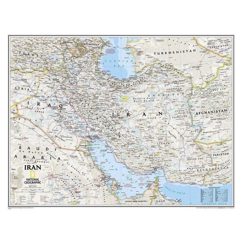 National Geographic Carte de l'Iran